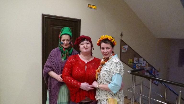 Дружная семья пансионата «Лосиный остров» провожает Зиму и встречает Весну
