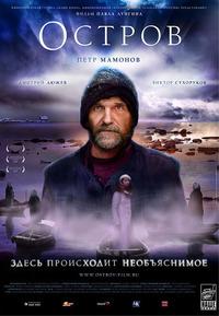 Отец Николай Гурьянов
